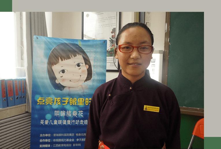 Zhuoma Schoolgirl China