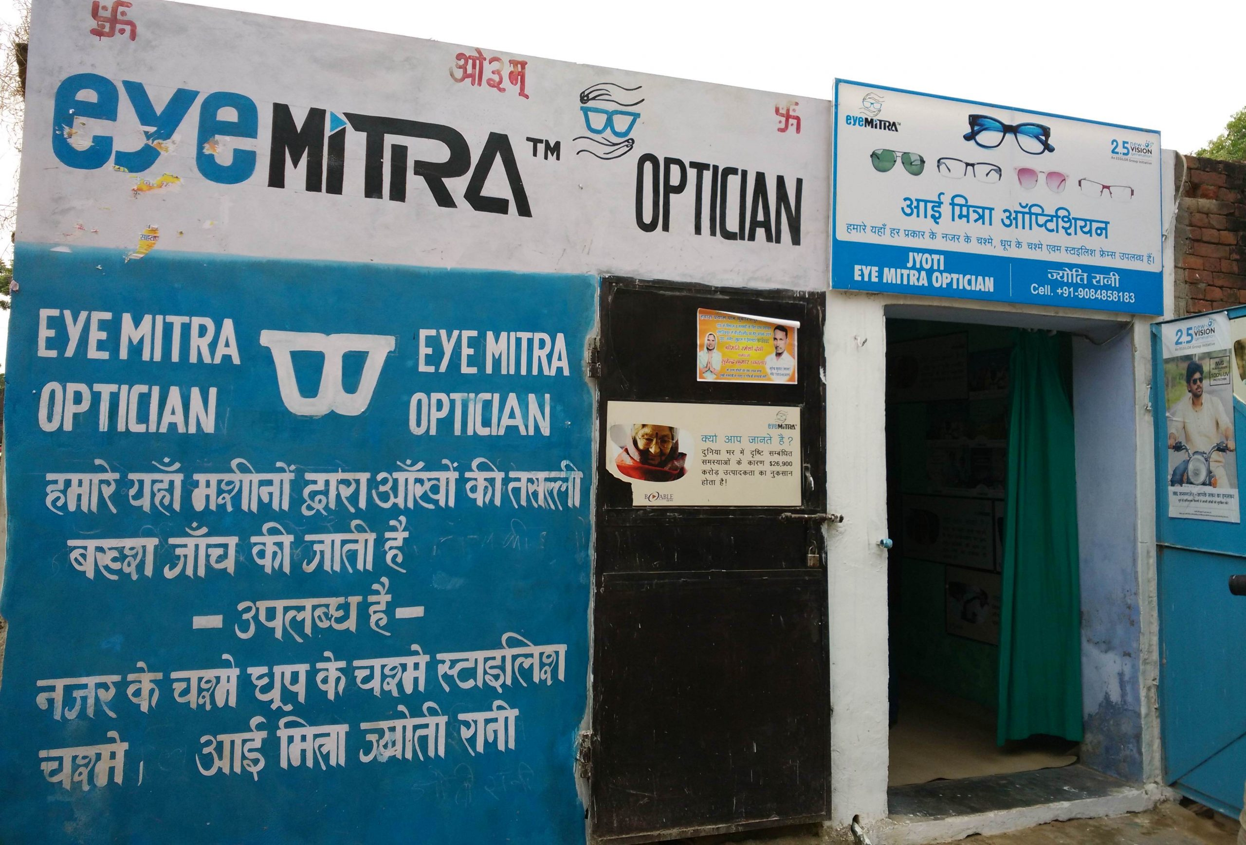Eye Mitra Shop India