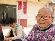 China 2.5nvg Vision Ambassador (137)