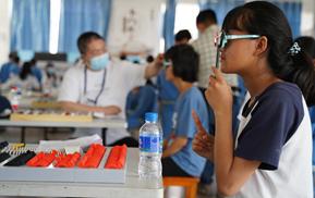 EVF China Clinic